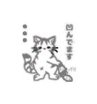 にゃんごろーの日常会話〜敬語〜(個別スタンプ:14)