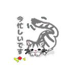 にゃんごろーの日常会話〜敬語〜(個別スタンプ:15)