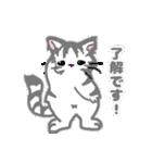 にゃんごろーの日常会話〜敬語〜(個別スタンプ:17)