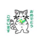 にゃんごろーの日常会話〜敬語〜(個別スタンプ:18)