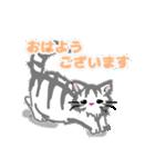 にゃんごろーの日常会話〜敬語〜(個別スタンプ:19)