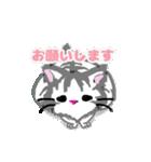 にゃんごろーの日常会話〜敬語〜(個別スタンプ:20)
