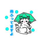 にゃんごろーの日常会話〜敬語〜(個別スタンプ:23)