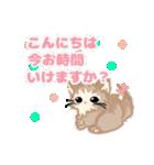 にゃんごろーの日常会話〜敬語〜(個別スタンプ:24)