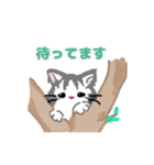 にゃんごろーの日常会話〜敬語〜(個別スタンプ:28)
