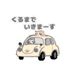 にゃんごろーの日常会話〜敬語〜(個別スタンプ:30)