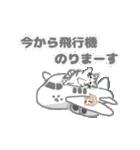 にゃんごろーの日常会話〜敬語〜(個別スタンプ:31)