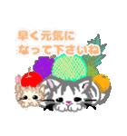 にゃんごろーの日常会話〜敬語〜(個別スタンプ:32)