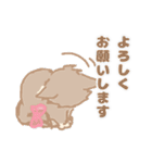 にゃんごろーの日常会話〜敬語〜(個別スタンプ:33)