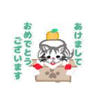 にゃんごろーの日常会話〜敬語〜(個別スタンプ:34)