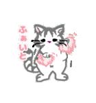 にゃんごろーの日常会話〜敬語〜(個別スタンプ:35)