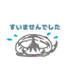 にゃんごろーの日常会話〜敬語〜(個別スタンプ:36)