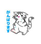 にゃんごろーの日常会話〜敬語〜(個別スタンプ:39)