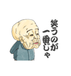 プルプルプルプルアニメーション第2弾(個別スタンプ:03)