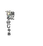 プルプルプルプルアニメーション第2弾(個別スタンプ:07)