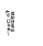プルプルプルプルアニメーション第2弾(個別スタンプ:08)