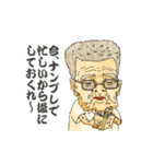 プルプルプルプルアニメーション第2弾(個別スタンプ:09)