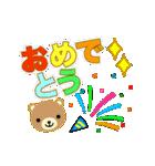 【動く★お誕生日】心からの贈り物(個別スタンプ:06)