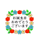 【動く★お誕生日】心からの贈り物(個別スタンプ:08)
