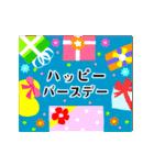 【動く★お誕生日】心からの贈り物(個別スタンプ:10)