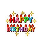 【動く★お誕生日】心からの贈り物(個別スタンプ:11)