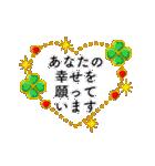 【動く★お誕生日】心からの贈り物(個別スタンプ:14)