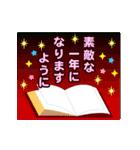 【動く★お誕生日】心からの贈り物(個別スタンプ:15)