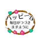 【動く★お誕生日】心からの贈り物(個別スタンプ:16)