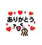 【動く★お誕生日】心からの贈り物(個別スタンプ:17)
