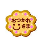 【動く★お誕生日】心からの贈り物(個別スタンプ:18)
