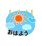 【動く★お誕生日】心からの贈り物(個別スタンプ:21)