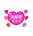 【動く★お誕生日】心からの贈り物(個別スタンプ:23)