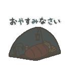 1コギの山登り(個別スタンプ:02)