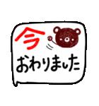 家族の連絡スタンプ(でかもじ)(個別スタンプ:01)