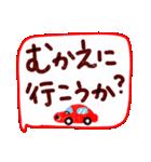 家族の連絡スタンプ(でかもじ)(個別スタンプ:04)
