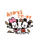 ミッキー&フレンズ ほっこりスタンプ(個別スタンプ:01)