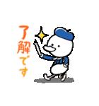 ミッキー&フレンズ ほっこりスタンプ(個別スタンプ:04)