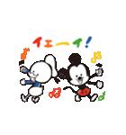ミッキー&フレンズ ほっこりスタンプ(個別スタンプ:20)