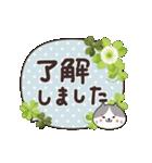 動く!敬語ふきだし☆クローバーとねこまる2(個別スタンプ:1)