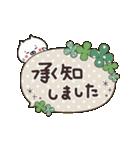 動く!敬語ふきだし☆クローバーとねこまる2(個別スタンプ:3)