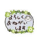 動く!敬語ふきだし☆クローバーとねこまる2(個別スタンプ:5)