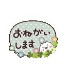 動く!敬語ふきだし☆クローバーとねこまる2(個別スタンプ:6)