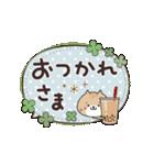 動く!敬語ふきだし☆クローバーとねこまる2(個別スタンプ:7)