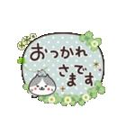 動く!敬語ふきだし☆クローバーとねこまる2(個別スタンプ:8)