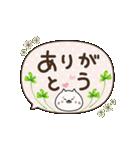 動く!敬語ふきだし☆クローバーとねこまる2(個別スタンプ:9)