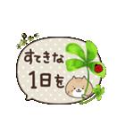 動く!敬語ふきだし☆クローバーとねこまる2(個別スタンプ:15)