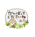 動く!敬語ふきだし☆クローバーとねこまる2(個別スタンプ:16)