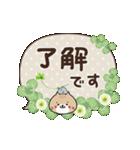 動く!敬語ふきだし☆クローバーとねこまる(個別スタンプ:1)