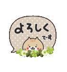 動く!敬語ふきだし☆クローバーとねこまる(個別スタンプ:3)