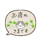 動く!敬語ふきだし☆クローバーとねこまる(個別スタンプ:4)